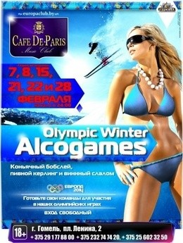 Olympic Winter Alcogames