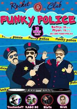 Funky Police