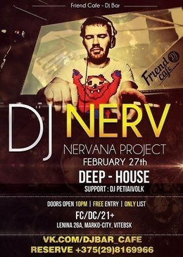 DJ Nerv