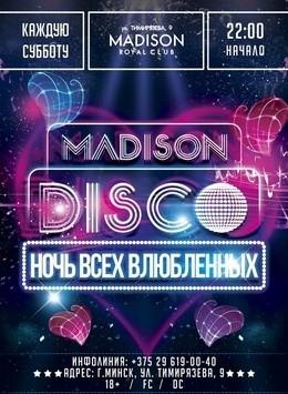 Madison Disco. Ночь всех влюбленных