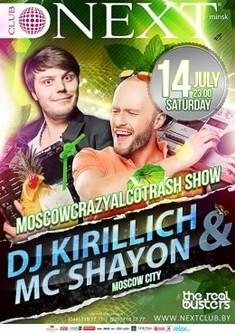 DJ Kirillich & MC Shayon (Moscow)