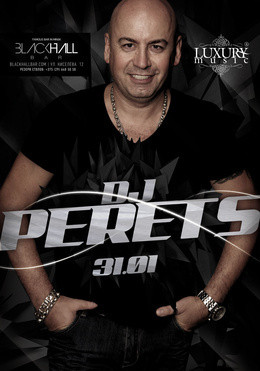Dj Perets в Blackhall bar