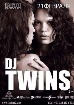 DJ Twins