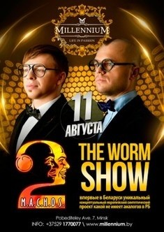 2.Machos vs The Worm Show