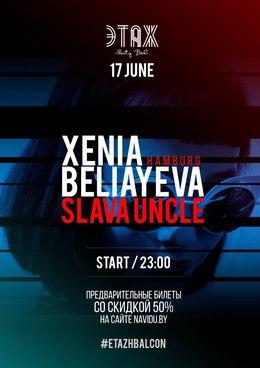 Xenia Beliayeva & Slava Uncle
