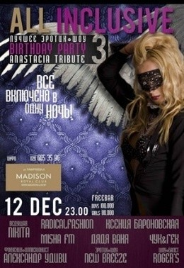 All Inclusive Birthday party: Anastacia tribute