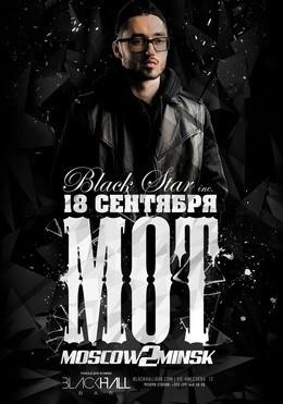 Moscow2Minsk - специальный гость МОТ (Black star)