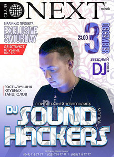 Exclusive Saturday: Dj Sound Hackers (Mosсow)