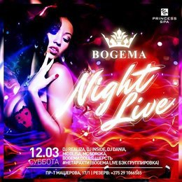 Bogema Night Live