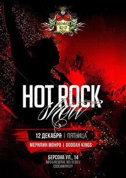 Концерт групп Doodah Kings и Мерилин Монро