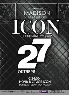 Презентация журнала «Icon»