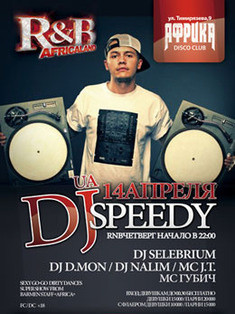 Dj Speedy (UA)