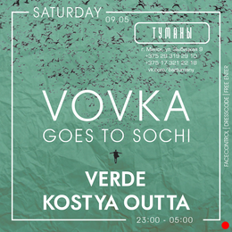 VOVKA goes to Sochi