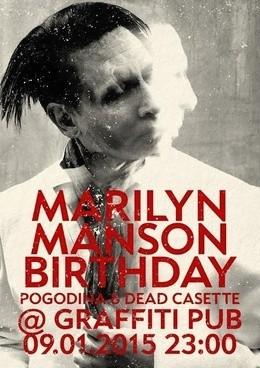 DJ Pogodina: Marilyn Manson B-Day