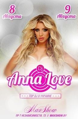 DJ Anny Love