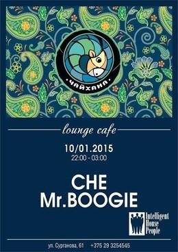 Che и Mr. Boogie
