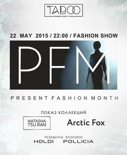 Present Fashion Month:  Arctic Fox | TSU RAN
