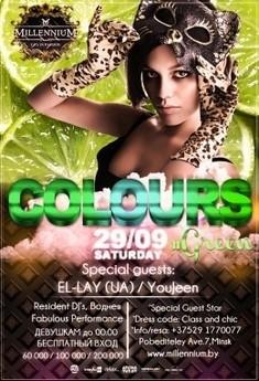 Colours (Part 3: #Green)