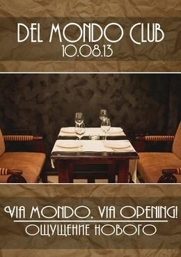 Открытие ресторана «Del Mondo Club»