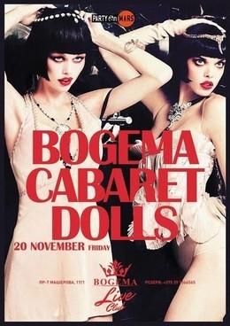 Bogema Cabaret Dolls