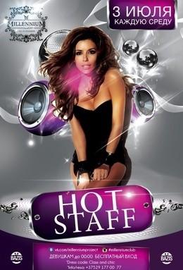 Hot Staff