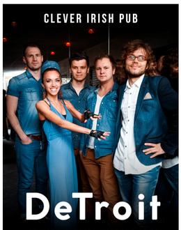 Концерт группы Detroit