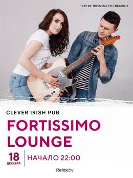 Концерт дуэта Fortissimo (Lounge)