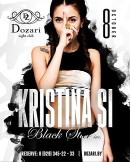 Концерт Kristina Si (Black Star inc.)