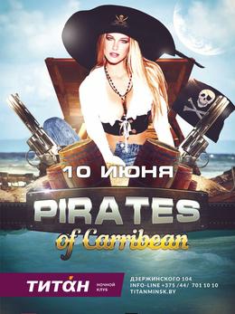 Pirates of Carribean