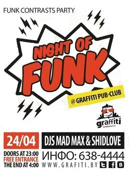 Funk Contrasts Party: DJs Mad Max & Shidlove