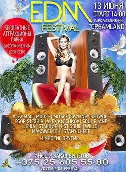 Electro Dance Music Festival