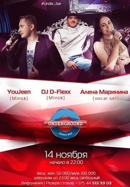 DJ D-Fiexx,YouJeen, Алена Маринина