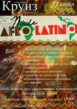 Noche Afro Latino
