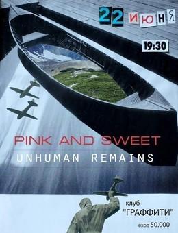 Концерт проектов unhuman remains и pink & sweet