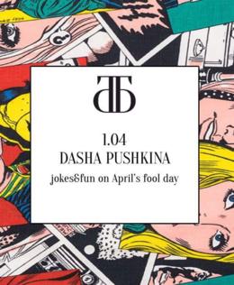 Dasha Pushkina