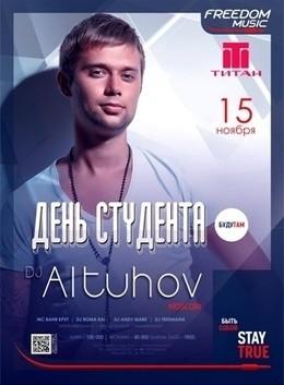 DJ Altuhov
