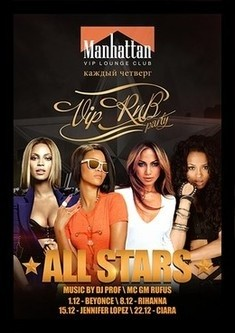 Vip Rnb Party. All Stars: Jennifer Lopez Night