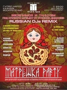 Матрешка Party