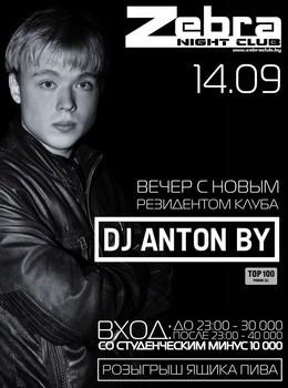 Dj Anton BY