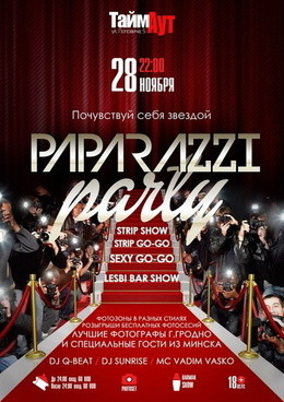 Paparazzi Party