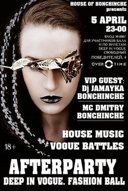 Официальное After Party vogue–фестиваля «DEEP in VOUGE. Fashion Ball»