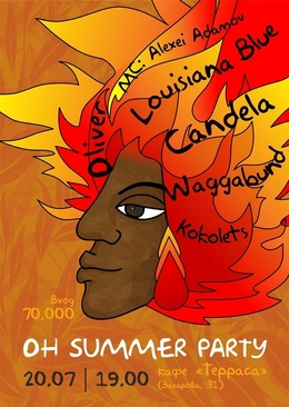 Oh summer party