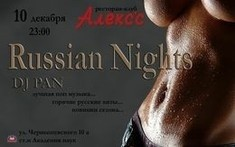 Russian Nights
