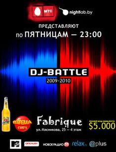 DJ-Battle 2009-2010. Week 12. Последняя неделя первого тура!
