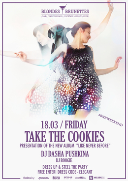 Take The Cookies (Live)