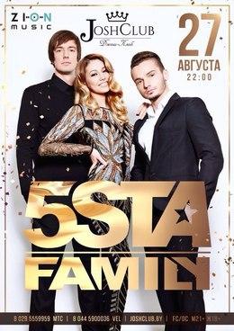 Концерт группы 5Sta Family
