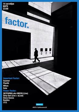 Factor.
