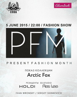 Present Fashion Month в Cuba night club