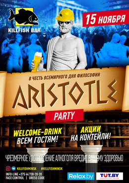 Aristotle party