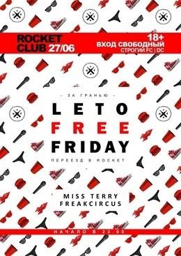 Free friday#ZGRN
